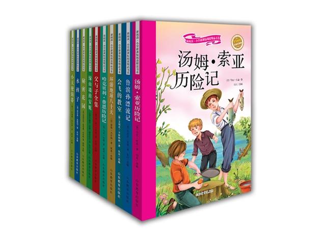 新阅读 小学新课标阅读精品书系 第三辑 (10册/套)
