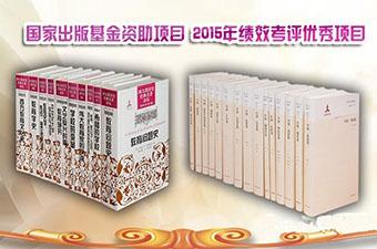 山东教育出版社六大项目...