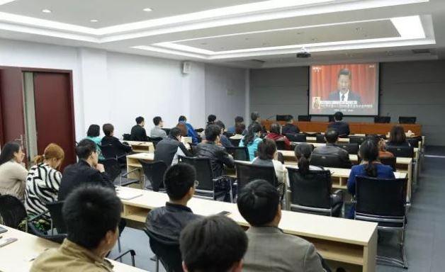10月18日,全体党员收看十九大开幕式