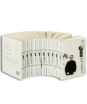 教育史学研究新视野丛书(10册)